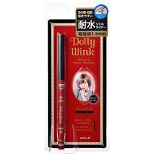 KOJI Japan Dolly Wink Gel Liner Melty Black  Eye Liner F382