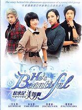 You're Beautiful/ He's Beautiful Korean Drama (4 DVD Digipak Complete Set) with
