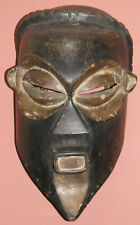 African Mask - Mbagani Tribe - Congo