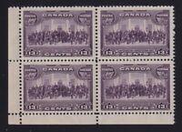 Canada Sc #224 (1935) 13c violet Charlottetown Corner Block Mint VF NH MNH