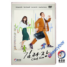 Chief Kim~ korean Drama Excellent English Subtitles (BEST Quality)