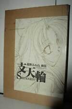 JAPAN Minene Sakurano Mamotte Shugogetten Art Book: Shitenrin NUOVO TN1 49706