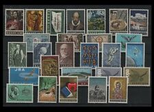 Greece- 1965 Complete Year set MNH **