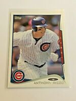 2014 Topps Baseball Base Card #71 - Anthony Rizzo - Chicago Cubs