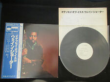 Wayne Shorter Odyssey of Iska Japan Promo Vinyl LP w OBI Bluenote Jazz King