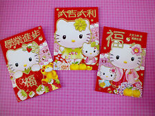 18 RED CHINESE L HELLO KITTY PARTY MONEY ENVELOPE CHILDREN BIRTHDAY WEDDING BB8