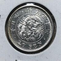 1897 Japan 20 Sen Silver Coin UNC Condition