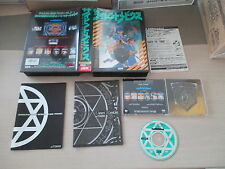>>  SILENT MOBIUS MOEBIUS FM TOWNS MARTY JAPAN IMPORT COMPLETE IN BOX! <<