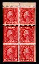 1912 US #406a - 2c Washington Booklet Pane of 6 Mint Never Hinged; SCV $110.00