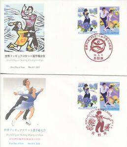 Figure Skating World Championships Set of 2 FDCs Japan 2002