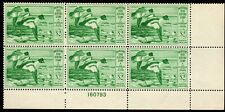 RW16 Duck Stamp Plate Block 6 Mint, og, Never Hinged (cv$425.00)
