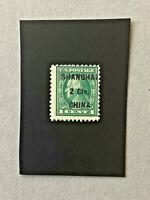 U.S. #K17 Mint NH.     Catalog $225.00