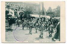 Vintage JAPAN Postcard: STREET PARADE