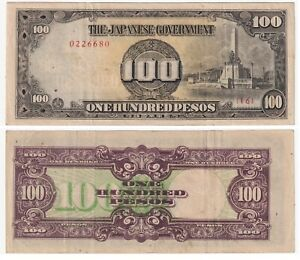 Japanase Government (Philippines) - 100 pesos 1943 BB+/VF+  A-04