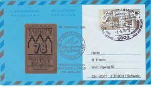 (44513) Germany Aerogramme  NAPOSTA 2 May 1978