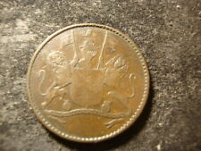 1821 British East India St Helena 1/2 Half Penny Copper Coin  STZ
