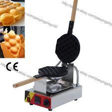 Digital Nonstick Rotated Eggettes Egg Puff Bubble Waffle QQ Egg waffle Maker