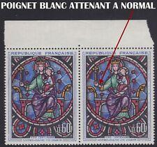 1964 FRANCE N°1419** Tableau Notre Dame VARIETE POIGNET BLANC Attenant à normal