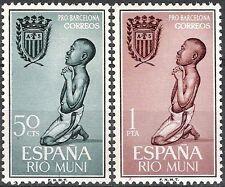 Colonias españolas Rio Muni 1963 ayuda a Barcelona Barcelona ayuda estampillada sin montar o nunca montada Fina 40 - 41