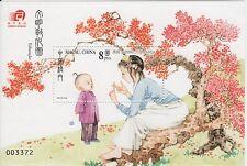 MACAO-CHINA-2003-I CHING PA KUA-III-MINI SHEET -EDUCATION- SOUVENIR SHEET
