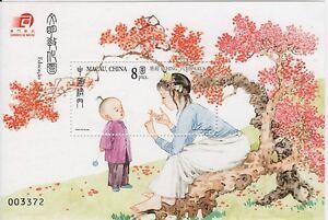 MACAO-CHINA-2003-I CHING PA KUA-III- -EDUCATION- SOUVENIR SHEET