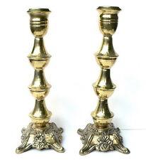 "12"" Vintage Shabbat Candle Holders Sticks Brass Gold Tone Jewish Antique Design"