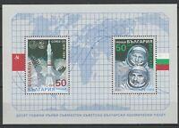Bulgaria 1989 Space MNH Block