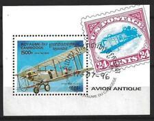 Avions Cambodge (16) bloc oblitéré