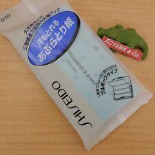 Shiseido Japan Sweat & Oil Blotting Paper 90-Sheets