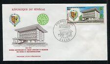 Senegal FDC 1971 UPU Telecommunications x28820