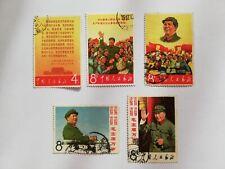 PRC CHINA 1967 LONG LIVE CHAIRMAN MAO SHORT SET CTO USED MNH ORIGINAL