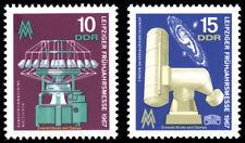 EBS East Germany DDR 1967 Leipzig Spring Fair Michel 1254-1255 MNH**