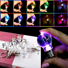 Colorfu Color Automatical Change LED Key Chain Ring Light Bulb Lamp Gadget KY
