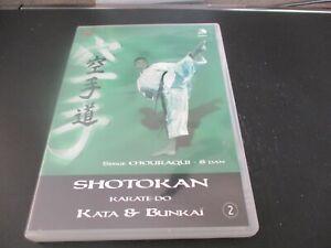 """Software """" Shotokan Karate-Do: Kata & Bunkai - Volume 2 """" Serge Chouraqui,8è Dan"""