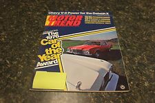 MOTOR TREND THE 1976 CAR OF THE YEAR AWARD FEBRUARY 1976 VOL.28 #2 9248-1 #798