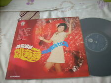 a941981  Agony Queen 姚蘇蓉 Yao Su Rong Best 18 Red Gatefold Cover Life Records LP