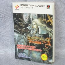 CASTLEVANIA Akumajo Draucla X Gekka Yasokyoku Guide Book PS SK03*