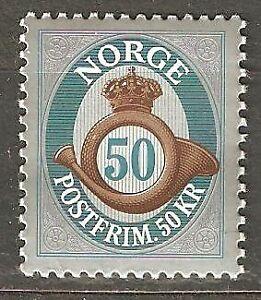 Norway: single mint definitive stamp, posthorn, 2014, Mi#1862