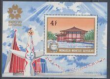 Japanese Stamps Sheet