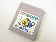 Game Boy MILON'S Secret Castle Nintendo Video Game Cartridge Only gbc