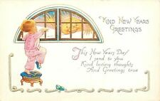 New Year Fantasy~Waving Smiles Sun Greets Little Girl in Pink Pajamas~Embossed
