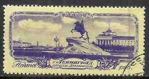 RUSSIA SCOTT 1686 USED VF - 1953 1r VIOLET & YELLOW ISSUE  CAT $9.00