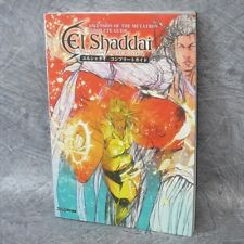 EL SHADDAI Ascension Metatron Complete Game Guide w/Poster Japan Book PS3 EB559*