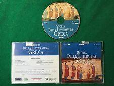 1 CD-ROM - STORIA DELLA LETTERATURA GRECA , L'Espresso (2000)