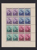 GERMANY 1942, German Occupation WWII, Serbia, Mi#82-85+81I+85I, CV€850, MNH