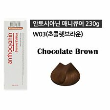 Premium Semi-Permanent Anthocyanin Hair Manicure Acid Self Dye 45 Colours 230g