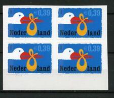 Nederland 2047b Geboortezegel blok van 4 L-balk - Postfris cat waarde € 8