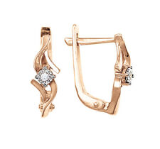 Ohrhänger Rosegold 585 Brillanten 0,028 ct.WSI  Diamanten Ohrringe