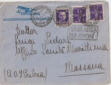 ITALIA 1937 LETTERA POSTA AEREA DA MILANO PER AFRICA ORIENTALE ERITREA MASSAUA