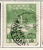 Greece 1913 Early Issue Fine Used 5l. 098176